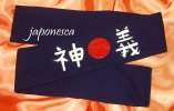 Daniel's name in this hachimaki