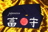 Edwuard's name on this hachimaki.