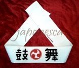 "Hachimaki handpinted with kanjis if ""kobu"", inspiration, encouragement"
