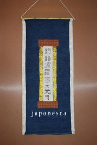 Different styles of japanese handmade kakejiku by Japonesca