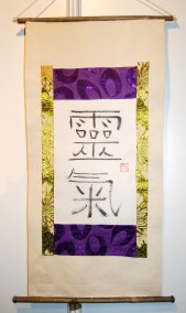 Japanese kakemono for reiki kanjis